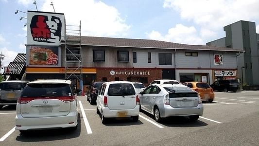 CANDOWILLの駐車場
