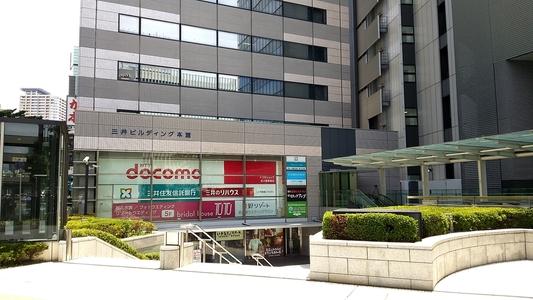 三井ビルディング本館