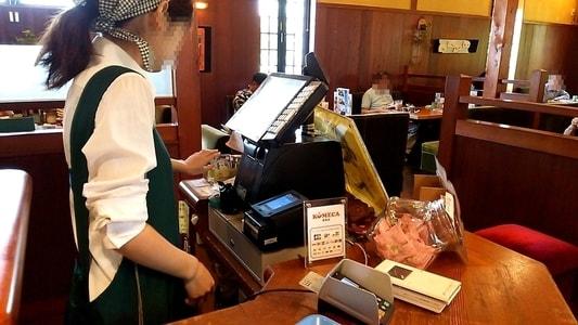 おかげ庵茶屋ヶ坂店 レジ
