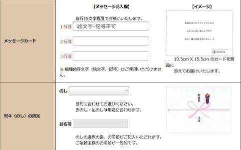 土井珈琲の贈答用注文画面