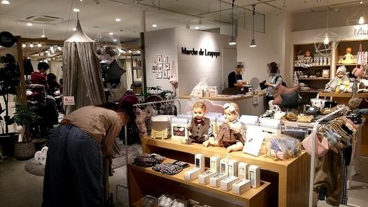 ららぽーと名古屋 蔦屋書店 Marche de Leapepe