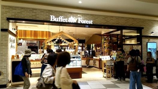 ららぽーと名古屋 Buffet the Forest ブッフェザフォレスト