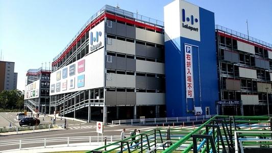 ららぽーと名古屋 立体駐車場