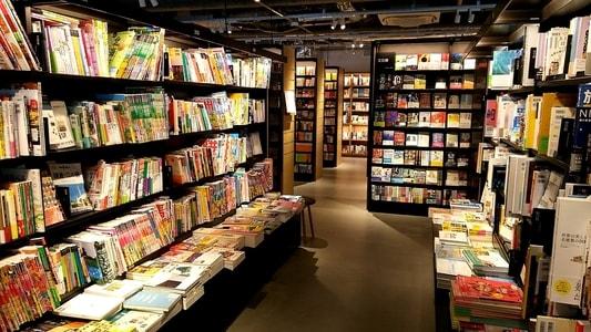 ららぽーと名古屋 蔦屋書店