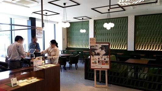 ららぽーと名古屋 蔦屋書店内 喫茶Willows