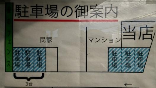 支留比亜・徳川店の駐車場の案内図