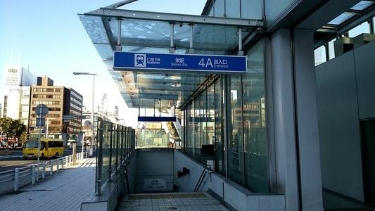 地下鉄 栄駅 4A番入口