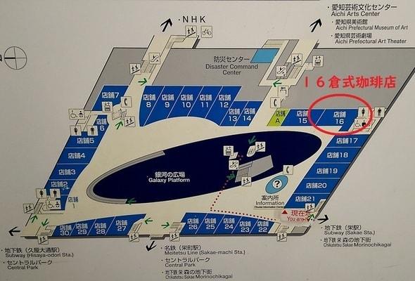 オアシス21 銀の広場 案内図