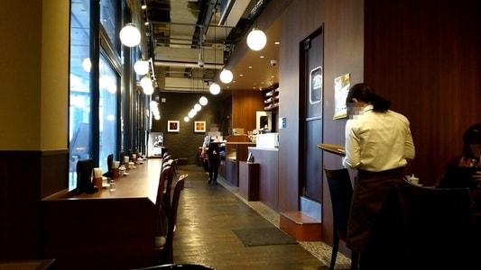 倉式珈琲店 栄オアシス21店の店内の様子
