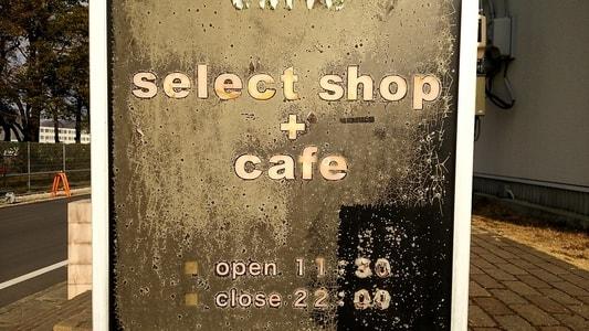 カーレ(carre')の看板・表札