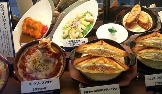 ミートソースドリア 3種チーズのクロックムッシュなどの食品サンプル