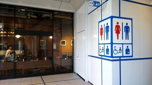 オアシス21の共用トイレが倉式珈琲店のすぐ隣にある