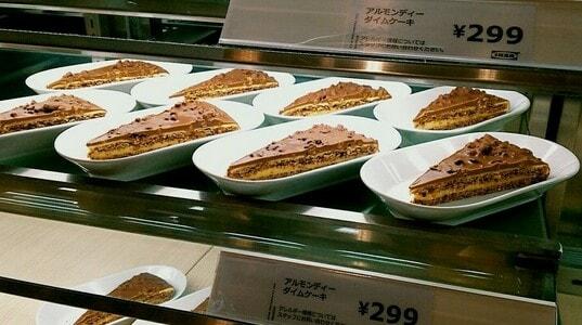 イケアレストラン アルモンディータイムケーキ299円