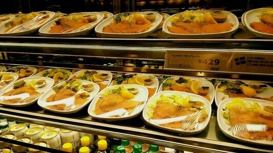 イケアレストラン マリネサーモンプレート429円
