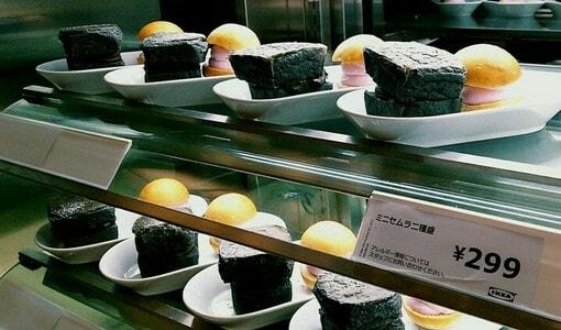 イケアレストラン ミニセムラ 二種盛299円