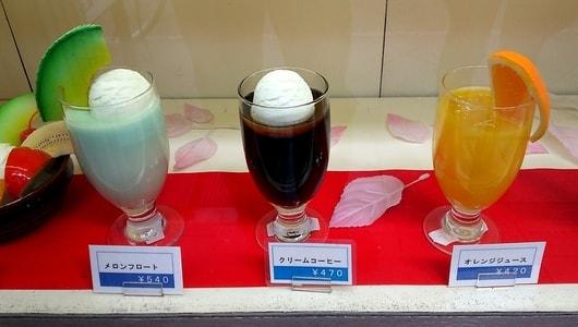コンパルのメロンフロート、クリームコーヒー、オレンジジュース