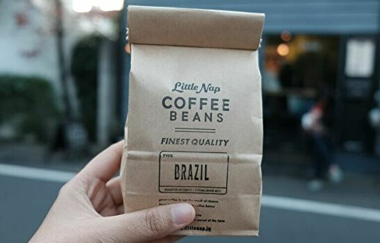 ブラジル産のコーヒー豆