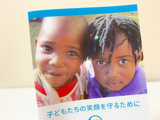 マラウイ共和国の子どもたちを救いましょう