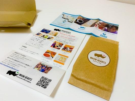 WARM HEARTSのマラウイコーヒー郵便の内容物